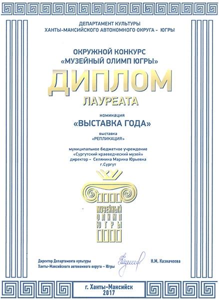 номинации для награждения сотрудников по итогам года