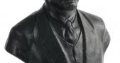 Бюст В. И. Ленина. Середина XX в.