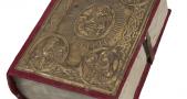 Евангелие. Киев: тип. Киево-Печерской лавры, 1800-1816 гг.