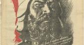 "Журнал «Огонек». М.: Изд-во ""Правда"". - 05.04.1942. - № 13-14."