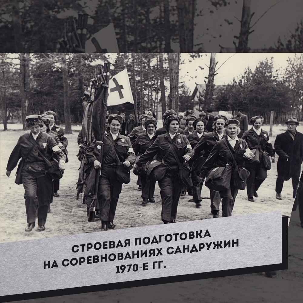 5. Строевая подготовка  на соревнованиях сандружин. 1970-е гг