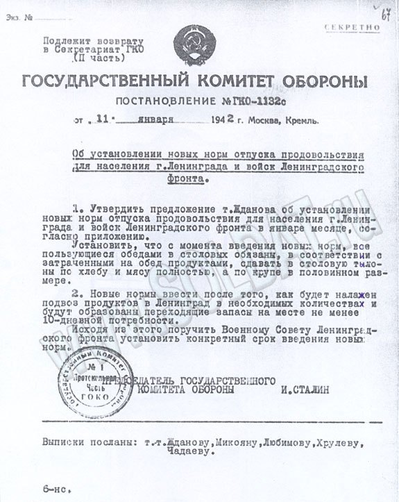1_Blokada-Leningrada-7