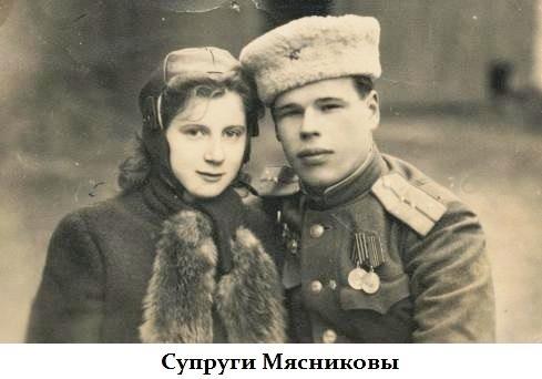 Suprugi-Myasnikovyi
