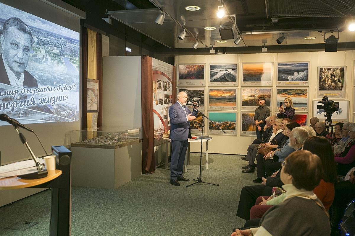 Встреча, посвящённая В.Г. Губачёву.