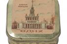Банка для зубного порошка. СССР. 1961 г.