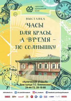 CHasyi-dl-yakrasyi