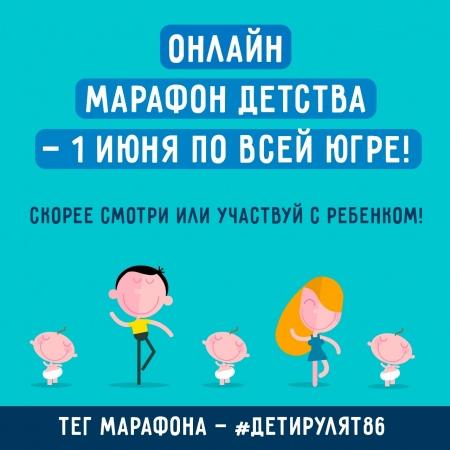 Illyustratsiya-dlya-anonsa-meropriyatiy-v-sotssetyah