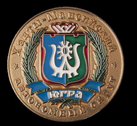 Медаль настольная памятная 'Ханты-Мансийский автономный округ Югра'.