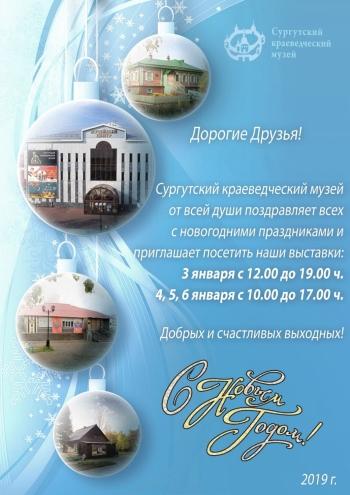 Приглашение посетить наши выставки на каникулах.