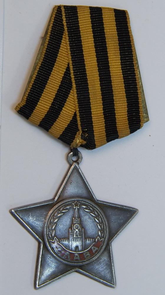 Orden-Slavyi-III-stepeni