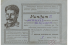 Мандат уполномоченного сельсовета. 05.07.1938 г.