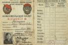 Билет комсомольский. 27.04.1939 г.