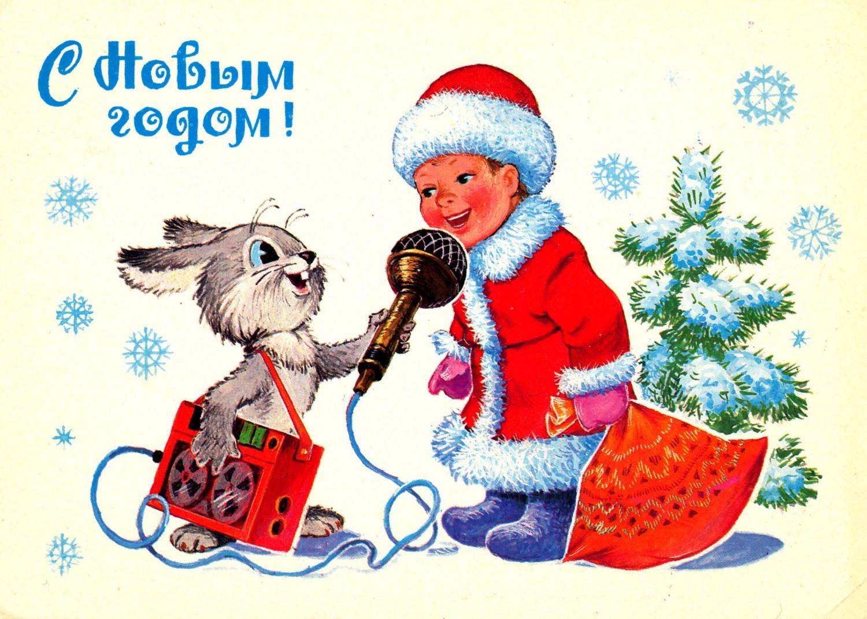 2.-Zarubin-V.I.-Kartochka-pochtovaya-S-Novyim-godom-SKM-KP-15090-29_1