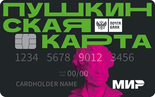 main_card_head