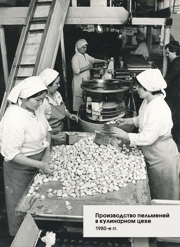 8.Производство пельменей в кулинарном цехе, 1980-е гг.