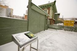 Уличный тактильный трехсекционный информационный стенд и уличная тактильная мнемосхема