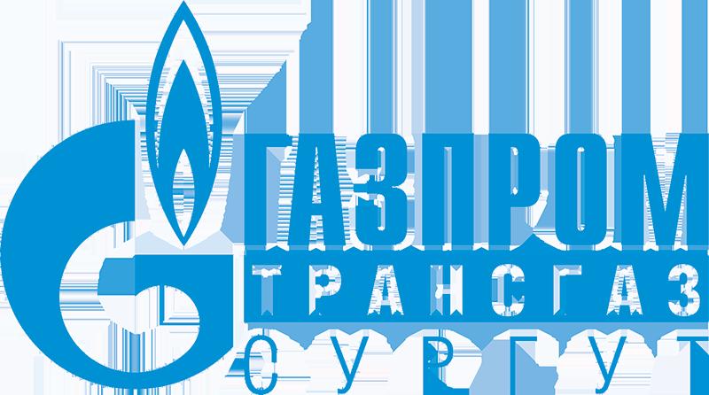 Газпром трансгаз Сургут