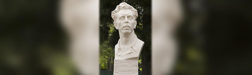 Бюст Ф.К. Салманова
